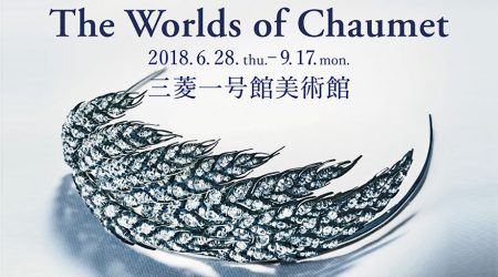 The Worlds of Chaumet - Tokyo